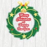 Счастливые Новый Год и с Рождеством Христовым, иллюстрация вектора иллюстрация вектора