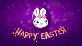 Счастливые фиолет/пурпур пузырей трейлера 30 FPS названия анимации пасхи иллюстрация вектора