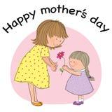 Счастливый день матерей Стоковое Изображение