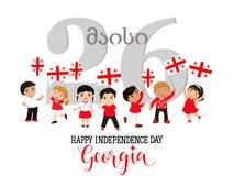 Счастливый День независимости Georgia конструируйте график элемента ягнит логос Грузинский: 26-ое мая Стоковые Фото