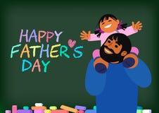 Счастливый день Fathes иллюстрация вектора