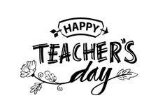 Счастливый день ` s учителя иллюстрация штока