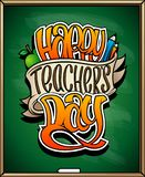 Счастливый дизайн карточки дня ` s учителя, плакат праздника иллюстрация штока
