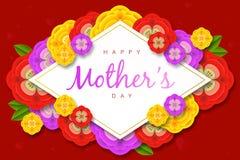 Счастливый дизайн плана Дня матери с красочными цветками цветения Самый лучший дизайн мамы/мамы всегда милый для меню, летчика, к бесплатная иллюстрация