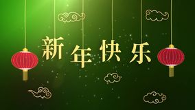 Счастливый китайский знак 2019 зодиака Нового Года с искусством отрезка бумаги золота и стиль ремесла на предпосылке цвета Китайс иллюстрация штока