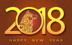 Счастливый китайский Новый Год - золотой текст 2018 и зодиак для собак и дизайн для знамен, плакатов, листовок бесплатная иллюстрация