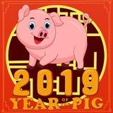 Счастливый китайский Новый Год 2019 Год свиньи иллюстрация штока