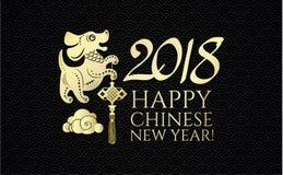 Счастливый китайский Новый Год с собакой зодиака, лунный календарь Китайские милые характер и литерность 2018 Зажиточный дизайн Стоковое Фото