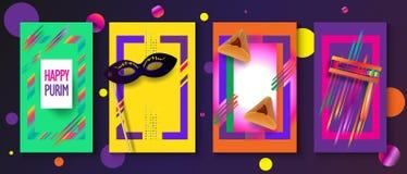 Счастливый комплект приглашения фестиваля Purim бесплатная иллюстрация