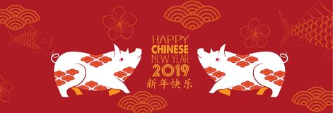 Счастливый Новый Год, 2019, китайские характеры значат счастливый Новый Год, китайские приветствия Нового Года, год свиньи, удачу иллюстрация вектора