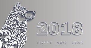 Счастливый Новый Год 2018, год собаки Белая бумага вектора Элементы дизайна для карточек праздника Стоковые Фото