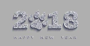 Счастливый Новый Год 2018, год собаки Белая бумага вектора Элементы дизайна для карточек праздника иллюстрация вектора