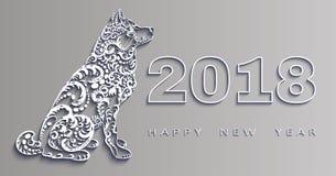 Счастливый Новый Год 2018, год собаки Белая бумага вектора Стоковое Изображение RF