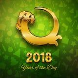 Счастливый Новый Год собаки 2018, текст золота, карточка, открытка, vecto Стоковые Фото