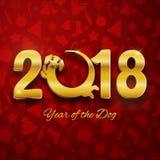 Счастливый Новый Год собаки 2018, текст золота, карточка, открытка, vecto Стоковое фото RF
