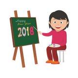 Счастливый Новый Год 2018 с дизайном шаржа Иллюстрация вектора