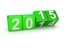 Счастливый Новый Год 2015 Стоковые Изображения RF