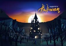 Счастливый плакат дня хеллоуина, карта, приглашение, замок в темном лесе, фантазия призрака пустоши, кот на дороге под светом лам иллюстрация вектора