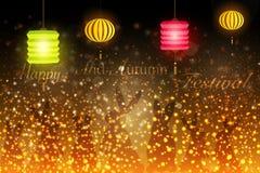 Счастливый средний фестиваль осени Китайский перевод: Средний фестиваль осени стоковые фото