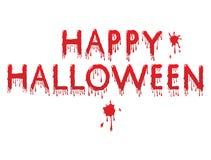 Счастливый текст хеллоуина Стоковые Изображения RF
