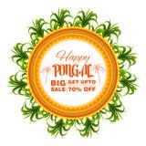 Счастливый фестиваль сбора праздника Pongal предпосылки продажи и рекламы Tamil Nadu южной Индии иллюстрация штока