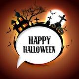 Счастливый halloween Стоковое Изображение