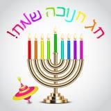 Счастливый Hanukkah Стоковое Изображение RF