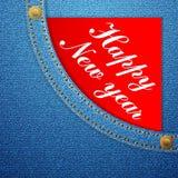 Счастливая джинсовая ткань Нового Года Стоковые Фотографии RF