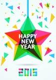 Счастливая иллюстрация 2015 вектора поздравительной открытки Нового Года бесплатная иллюстрация
