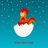 Счастливая карточка Нового Года 2017 с петухом Стоковая Фотография RF