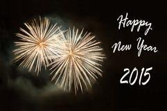 Счастливая карточка Нового Года 2015 с фейерверками Стоковое Изображение