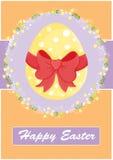 Счастливая карточка приглашения пасхи, желтая Стоковые Изображения