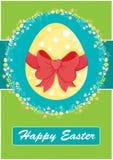 Счастливая карточка приглашения пасхи, зеленая Стоковое фото RF
