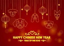 Счастливая китайская карточка Нового Года и год собаки с видом стороны собаки границы золота и вектором фонарика конструируют Стоковая Фотография RF