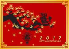 Счастливая китайская карточка Нового Года 2017 - петух цыпленка на сосне и фонариках (китайское счастье середины слова) бесплатная иллюстрация