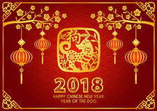 Счастливая китайская карточка Нового Года 2018 фонарики висит на ветвях, собаке отрезка бумаги в дизайне вектора рамки Стоковое Изображение