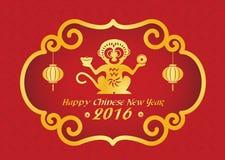Счастливая китайская карточка Нового Года 2016 фонарики, обезьяна золота держа деньги