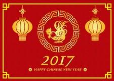 Счастливая китайская карточка Нового Года 2017 bantam петуха в рамке круга и китайском счастье середины слова иллюстрация штока