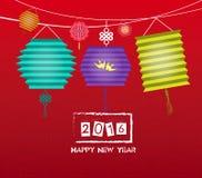 Счастливая китайская предпосылка 2016 Нового Года с фонариком иллюстрация штока