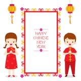 Счастливая китайская рамка Нового Года с детьми Стоковое Фото