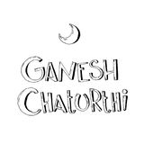 Счастливая надпись дизайна текста литерности руки chaturthi ganesh к индийскому фестивалю праздника, эскизу вектора Стоковое фото RF