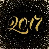 Счастливая Нового Года золота яркого блеска поздравительная открытка 2017 Стоковое фото RF
