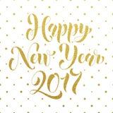 Счастливая Нового Года золота яркого блеска поздравительная открытка 2017 Стоковое Фото
