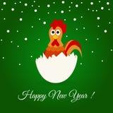 Счастливая Нового Года поздравительная открытка 2017 с милым петухом Стоковое фото RF