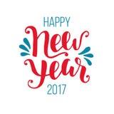 Счастливая Нового Года поздравительная открытка 2017 Стоковые Фотографии RF
