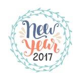 Счастливая Нового Года поздравительная открытка 2017 Стоковые Фото