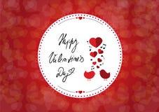 Счастливая открытка дня валентинки Стоковые Изображения
