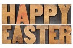 Счастливая пасха в деревянном типе Стоковая Фотография