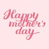 Счастливая поздравительная открытка дня матери s Надпись каллиграфии Помечать буквами нарисованный вручную состав также вектор ил Стоковая Фотография