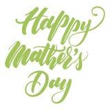Счастливая поздравительная открытка дня ` s матери Стоковые Изображения